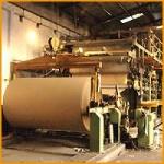 تصفیه فاضلاب صنایع کاغذ سازی- رایمون