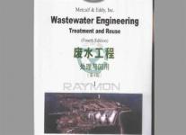 Screenshot 19 345x250 1 207x150 - کتاب مهندسی فاضلاب متکف