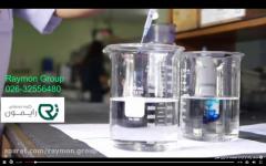 حذف رنگ از آب با کربن فعال