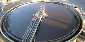 tivoli wastewater treatment 300x150 - تصفیه فاضلاب صنایع کاغذ سازی