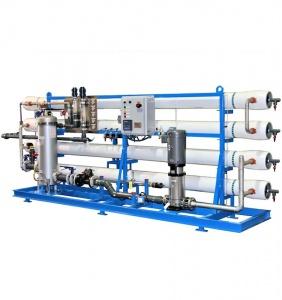 تصفیه آب صنعتی چیست 2-رایمون