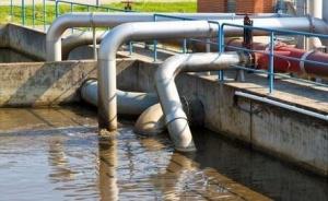 Industroal wastewater 300x184 - تصفیه فاضلاب صنعتی