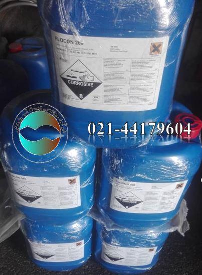 Galon 25 kg - قیمت آنتی اسکالانت فلوکن 260  FLOCON(فروش با قیمت عمده)