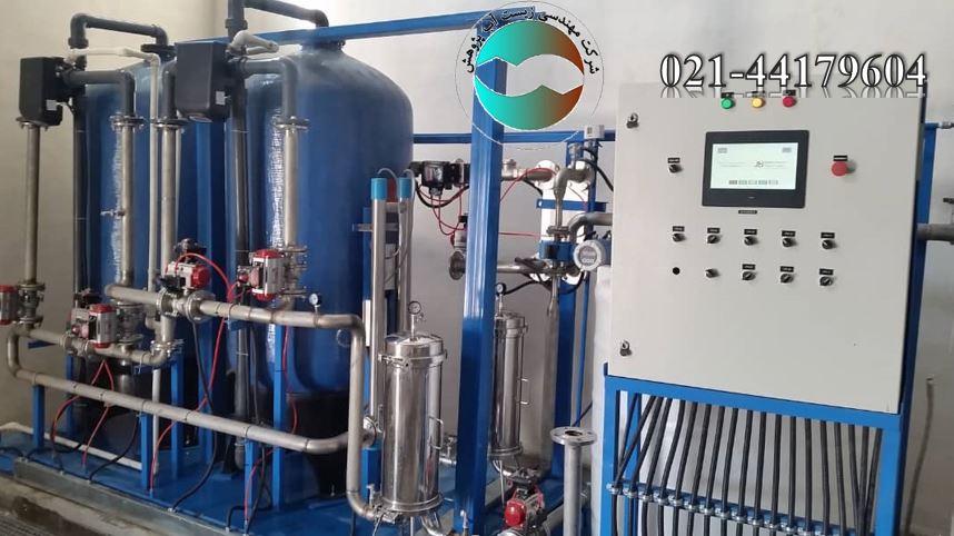 دستگاه تصفیه آب سامان دارو - قیمت دستگاه آب شیرین کن صنعتی
