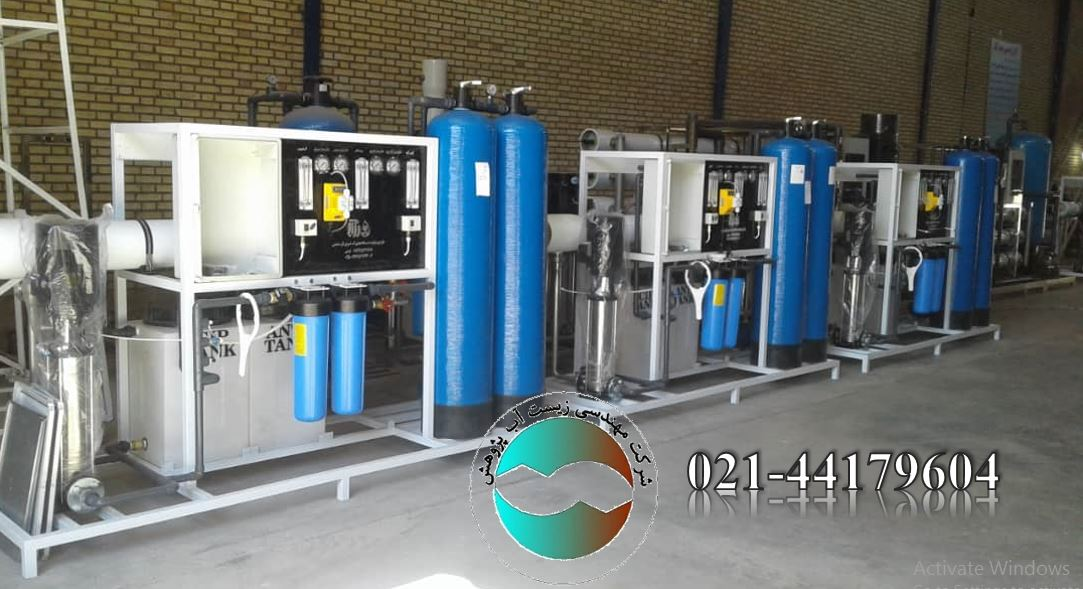 RO 3 - قیمت دستگاه آب شیرین کن صنعتی