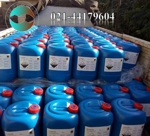 anti 2 - قیمت آنتی اسکالانت فلوکن 260  FLOCON(فروش با قیمت عمده)
