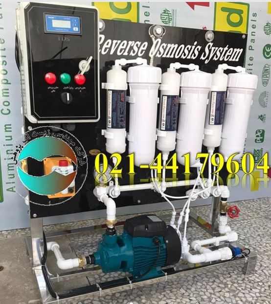 گالن1 compressed - دستگاه اسمز معکوس RO - دستگاه آب شیرین کن صنعتی