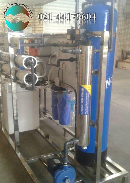 2 - دستگاه اسمز معکوس RO - دستگاه آب شیرین کن صنعتی