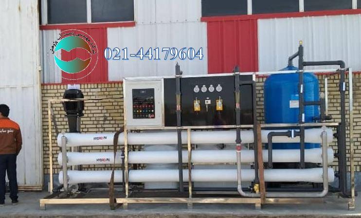 Capture - دستگاه اسمز معکوس RO - قیمت فروش دستگاه آب شیرین کن صنعتی