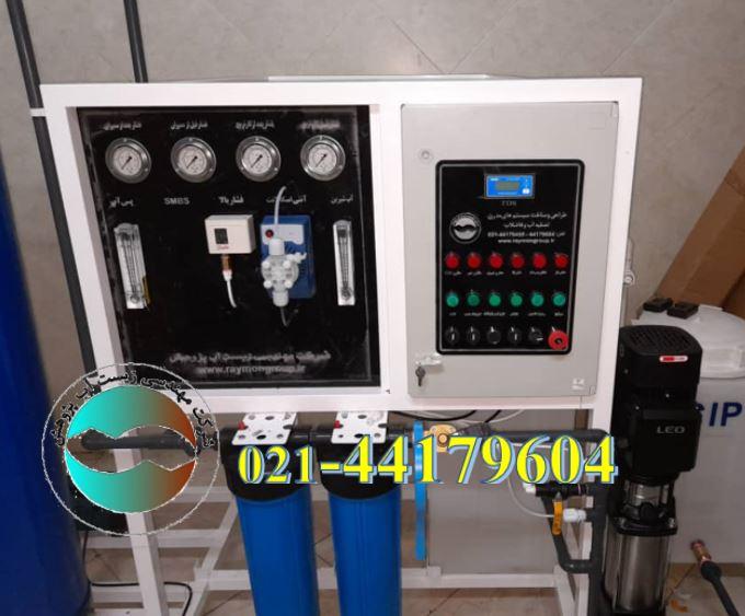22 - دستگاه اسمز معکوس RO - قیمت فروش دستگاه آب شیرین کن صنعتی
