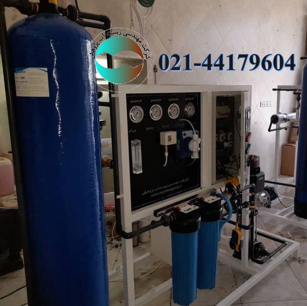 RO شرکت داداش برادر - دستگاه اسمز معکوس RO - قیمت فروش دستگاه آب شیرین کن صنعتی