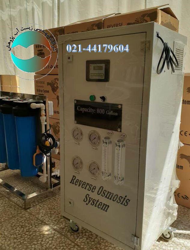 pharmaa - دستگاه اسمز معکوس RO - قیمت فروش دستگاه آب شیرین کن صنعتی
