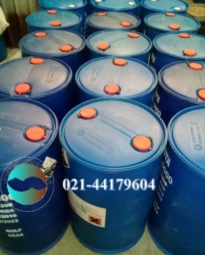1400 e1618984049613 - قیمت آنتی اسکالانت فلوکن 260  FLOCON(فروش با قیمت عمده)
